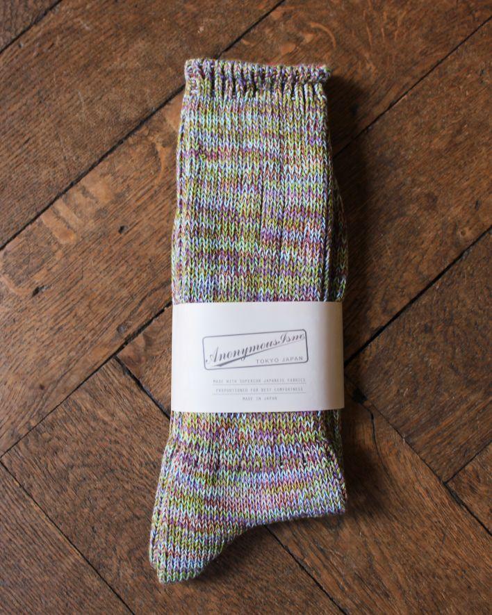 Anonymous 5 COLOR MIX CREW Socks Cotton khaki_1
